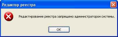 не-работает-диспетчер-задач (405x126, 6Kb)