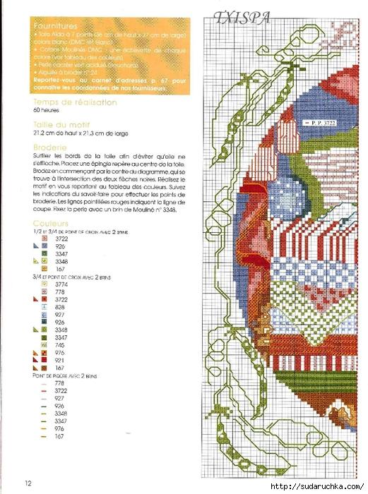 HS09 De Fil en Aiguille 07 (521x700, 293Kb)
