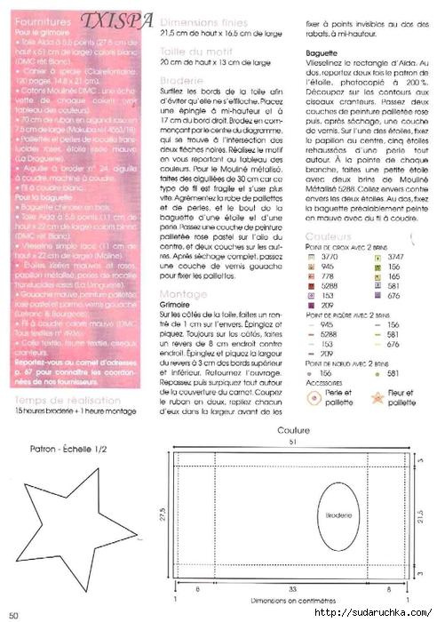 HS09 De Fil en Aiguille 42 (492x700, 235Kb)