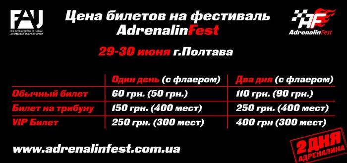 http://img0.liveinternet.ru/images/attach/c/8/102/301/102301282_7KQ2Z7rqjSc.jpg