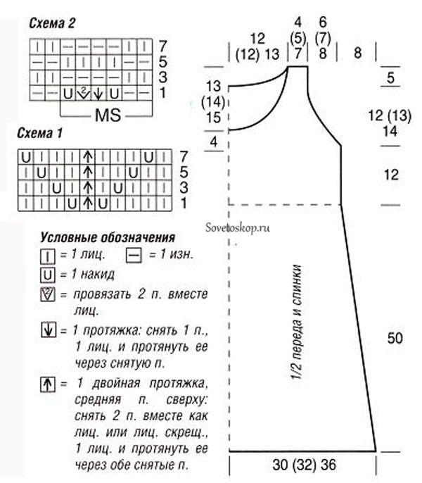 1-2длинный топ или мини платье (600x686, 172Kb)