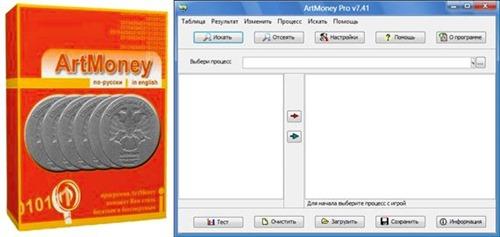 Программа-взломщик игр ArtMoney умеет редактировать нередактируемые&q