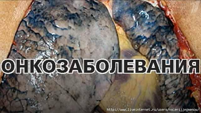 PR20130612211916 (640x360, 119Kb)