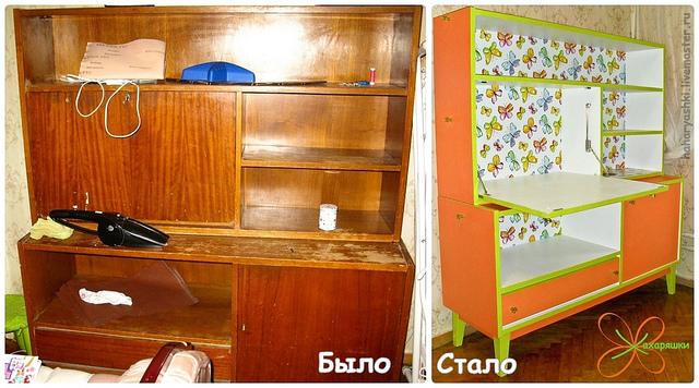 Старый шкаф реставрация своими руками фото
