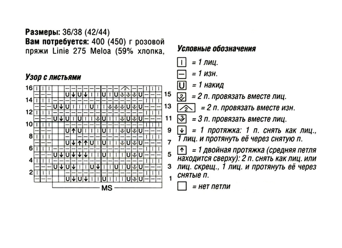 ззф2 (700x508, 168Kb)