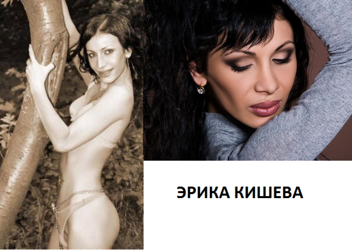 kisheva-erika-video
