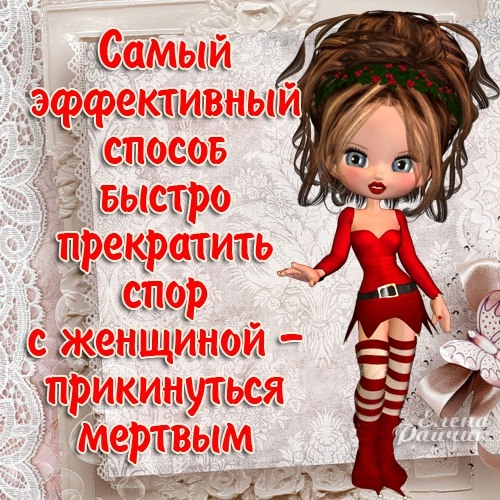 1354645681_zhenskie-mysli-5 (500x500, 271Kb)