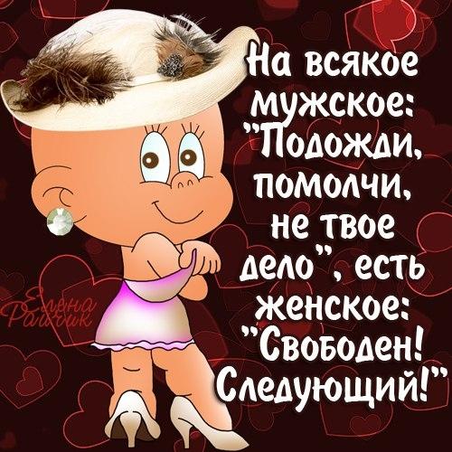 1354645692_zhenskie-mysli-12 (500x500, 190Kb)