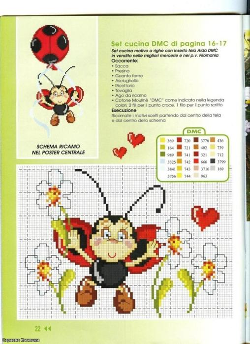 ViZ6-vCncb4 (508x700, 339Kb)