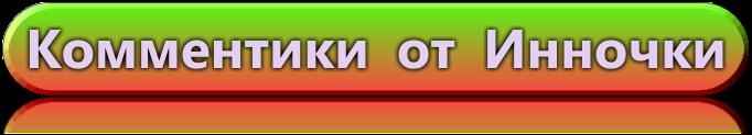 1372194341_cooltext1083593163 (682x123, 47Kb)
