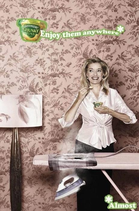 Смешная и креативная реклама egoel.ru