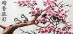 Превью Stitchart-Apricot-tree0 (636x303, 234Kb)