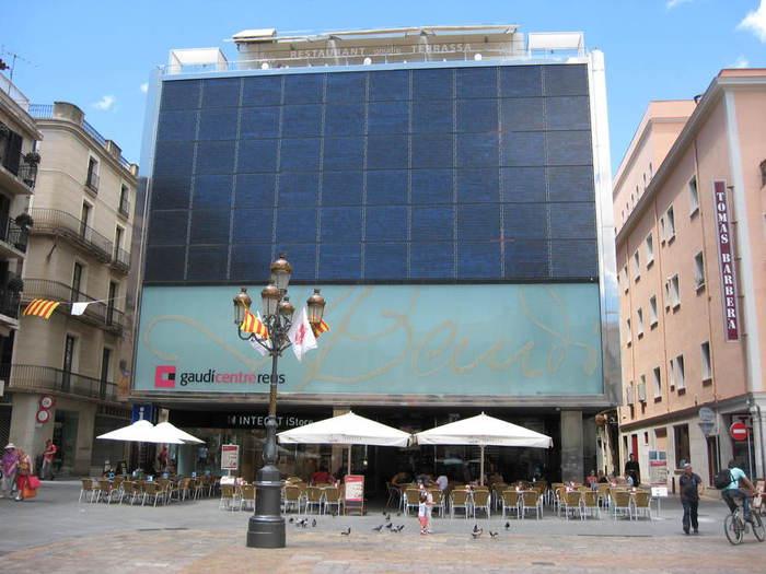 Испания 2013 302 (700x525, 57Kb)