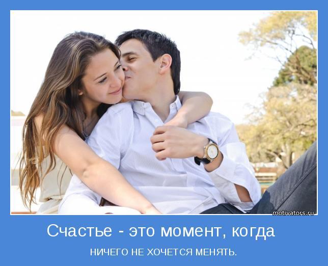 motivator-50983 (644x522, 43Kb)