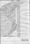 Превью 985 (472x700, 230Kb)