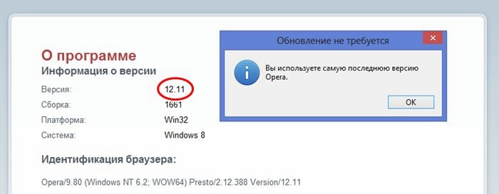 версия (700x272, 52Kb)