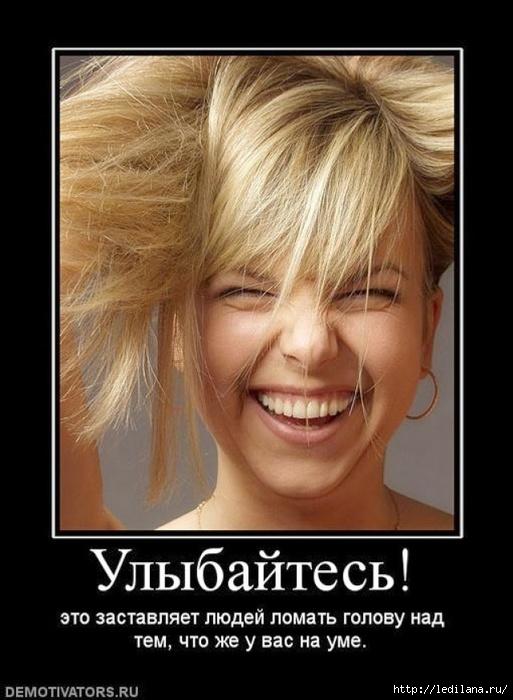 3925311_ylibka16 (513x700, 172Kb)