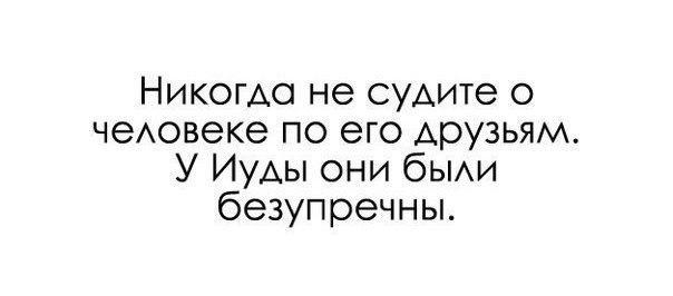 Ijon_59rXGQ (604x266, 18Kb)