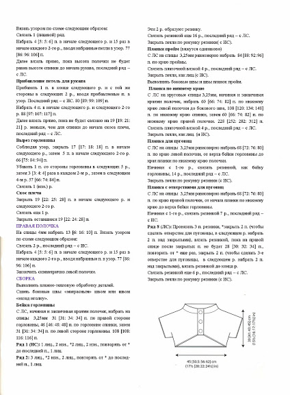 234-vi (424x576, 178Kb)