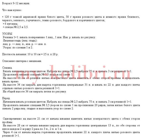 rktKD5Ywjmk (604x585, 197Kb)