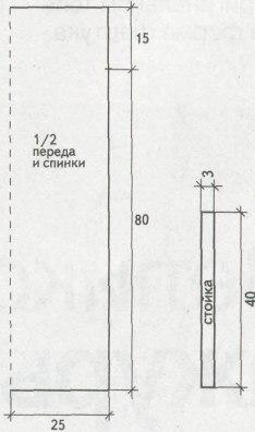 qw82 (234x396, 39Kb)