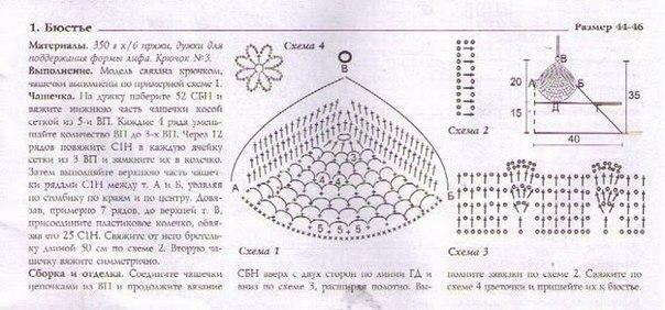 QF3bLdEMMu0 (604x282, 172Kb)
