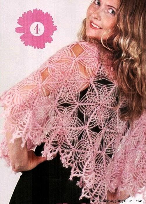 Розовая шаль