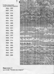 Превью 2602 (510x700, 323Kb)