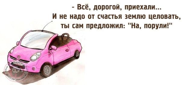 5087732_diFPu111jPs (604x283, 29Kb)