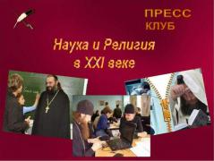 PK_23 (239x180, 9Kb)