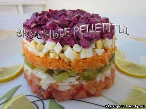 Салат семга под шубой рецепт пошаговый рецепт