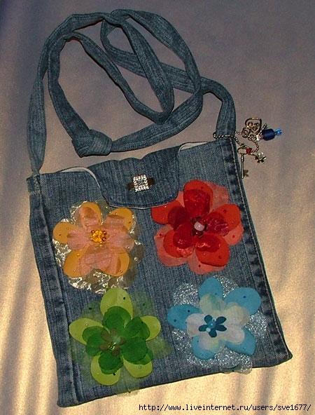 сумка на ремешках