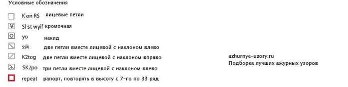 4071332_shsh (700x176, 13Kb)