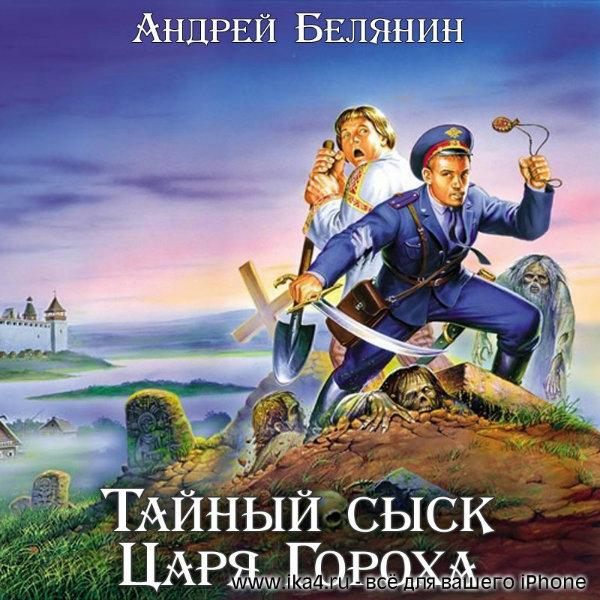 4330839_1364714612_tajnyjsyskcaryagoroxa (600x600, 108Kb)