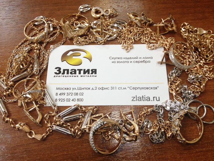 1359728013_zlatia_skup (700x525, 151Kb)
