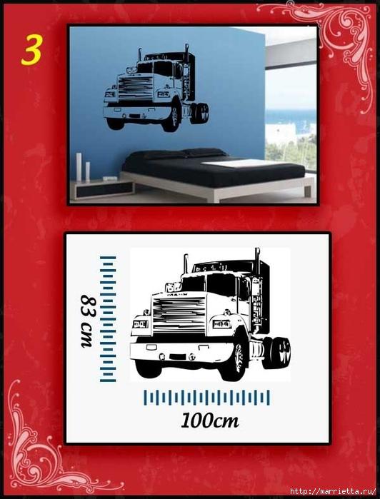 Ретро АВТОМОБИЛЬ на стене. Шаблоны автомобилей (3) (532x700, 203Kb)