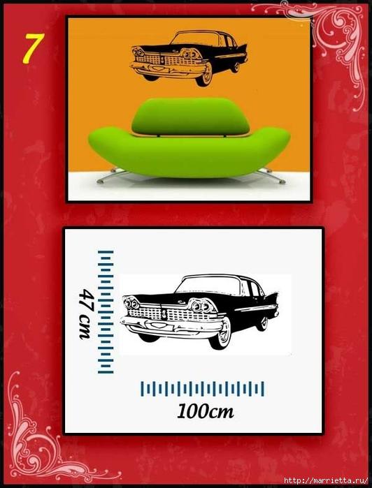 Ретро АВТОМОБИЛЬ на стене. Шаблоны автомобилей (7) (532x700, 183Kb)