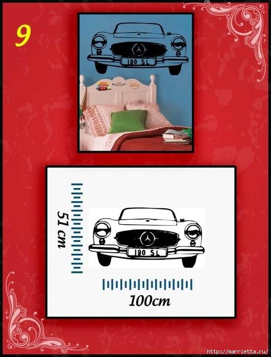 Ретро АВТОМОБИЛЬ на стене. Шаблоны автомобилей (9) (532x700, 197Kb)