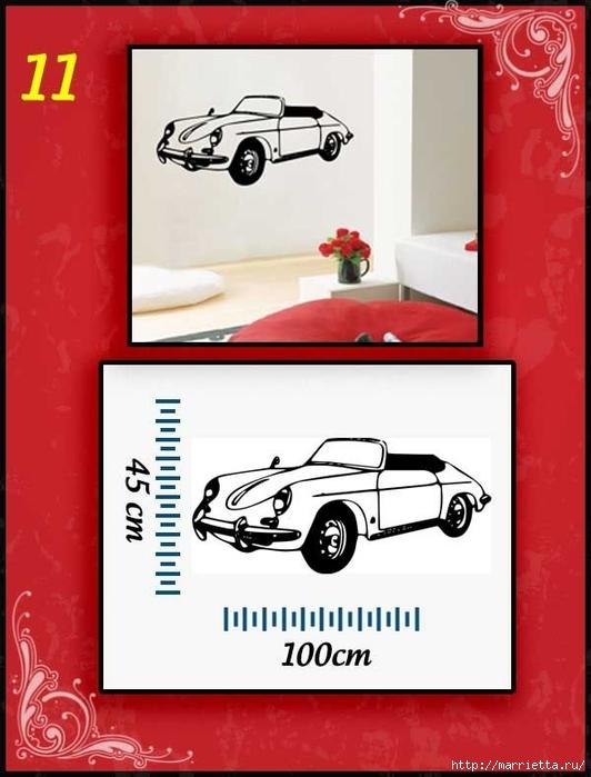 Ретро АВТОМОБИЛЬ на стене. Шаблоны автомобилей (11) (532x700, 187Kb)