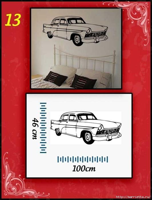 Ретро АВТОМОБИЛЬ на стене. Шаблоны автомобилей (13) (532x700, 200Kb)
