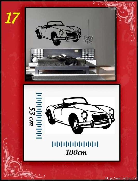 Ретро АВТОМОБИЛЬ на стене. Шаблоны автомобилей (17) (532x700, 202Kb)