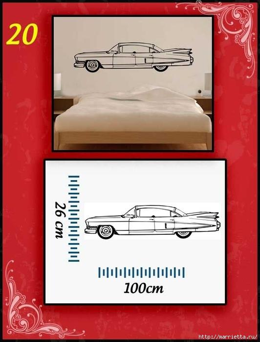 Ретро АВТОМОБИЛЬ на стене. Шаблоны автомобилей (20) (532x700, 179Kb)