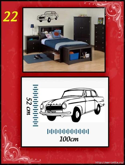 Ретро АВТОМОБИЛЬ на стене. Шаблоны автомобилей (22) (532x700, 210Kb)