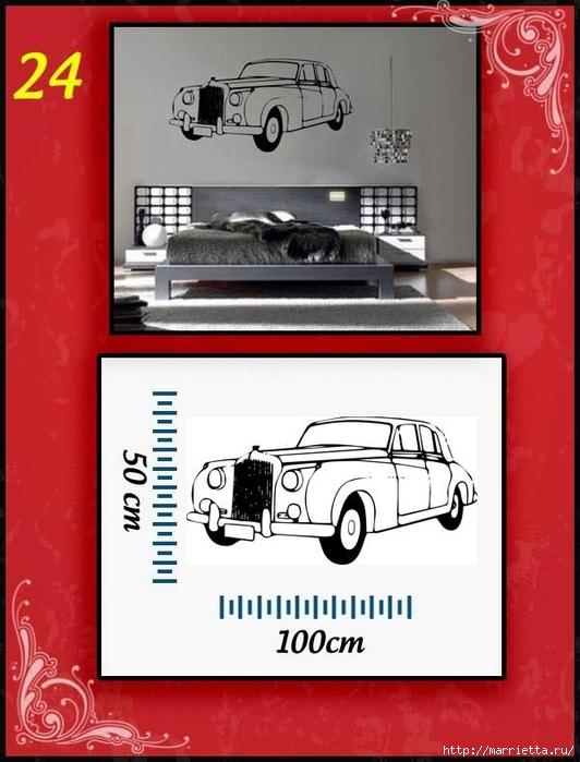 Ретро АВТОМОБИЛЬ на стене. Шаблоны автомобилей (24) (532x700, 202Kb)