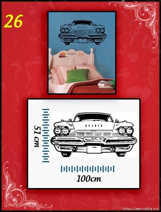 Ретро АВТОМОБИЛЬ на стене. Шаблоны автомобилей (26) (532x700, 210Kb)