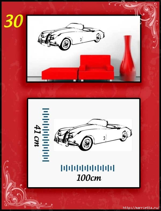 Ретро АВТОМОБИЛЬ на стене. Шаблоны автомобилей (30) (532x700, 187Kb)