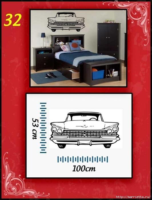 Ретро АВТОМОБИЛЬ на стене. Шаблоны автомобилей (32) (532x700, 210Kb)