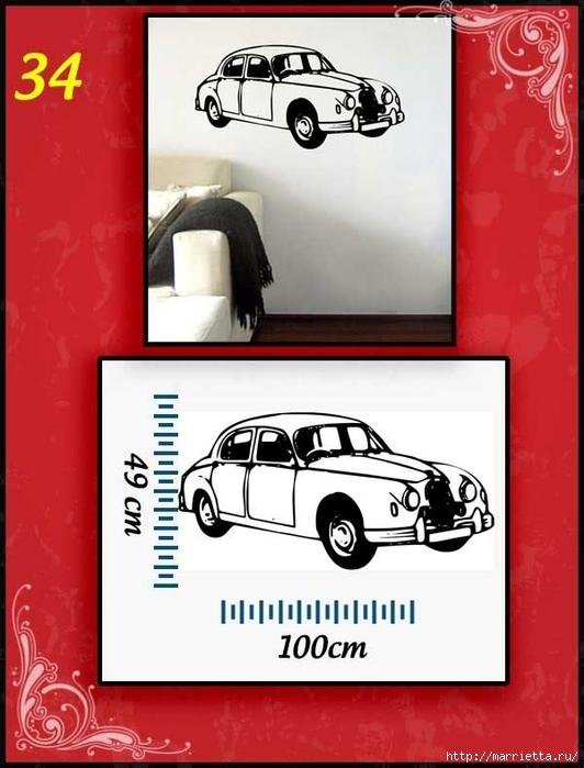 Ретро АВТОМОБИЛЬ на стене. Шаблоны автомобилей (34) (532x700, 197Kb)