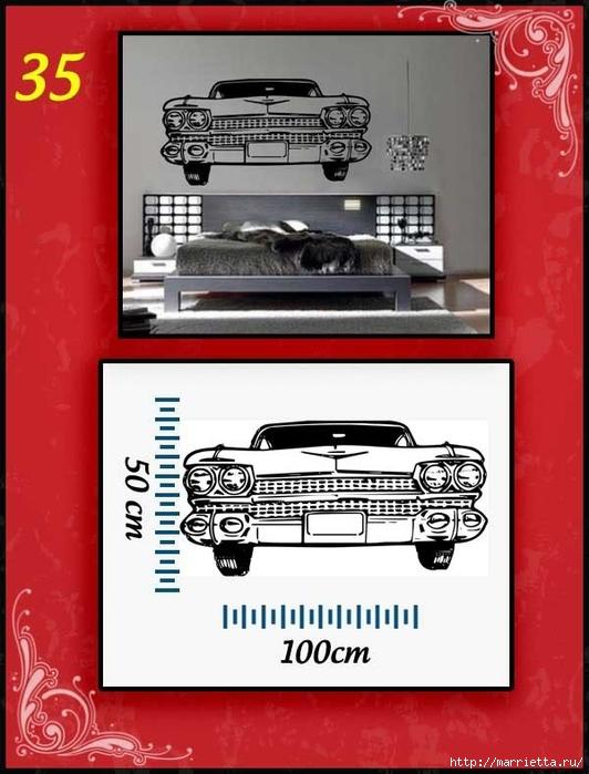 Ретро АВТОМОБИЛЬ на стене. Шаблоны автомобилей (35) (532x700, 214Kb)