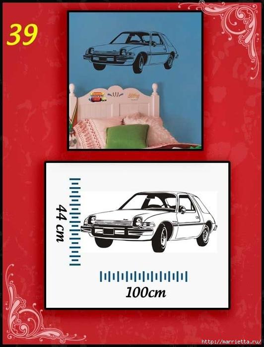 Ретро АВТОМОБИЛЬ на стене. Шаблоны автомобилей (39) (532x700, 198Kb)